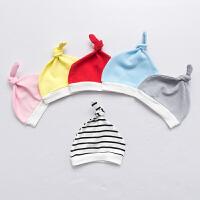 婴儿帽子春秋新生儿宝宝潮款帽子男女0-4个月幼儿休闲可爱套头帽