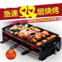 急速双层烧烤炉韩式不粘烤肉机锅室内家用电烤盘家用无烟电烧烤炉