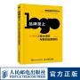 *牌到上 LOGO设计法则与案例应用解析 标志设计 *牌设计 平面设计