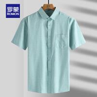 【618狂欢1折起】罗蒙男士短袖衬衫2021春季新款中青年职业工装上衣商务休闲衬衣男
