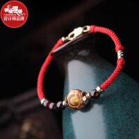 凤凰涅磐红绳手链本命年天然石榴石手链女手绘琉璃珠手工编织饰品