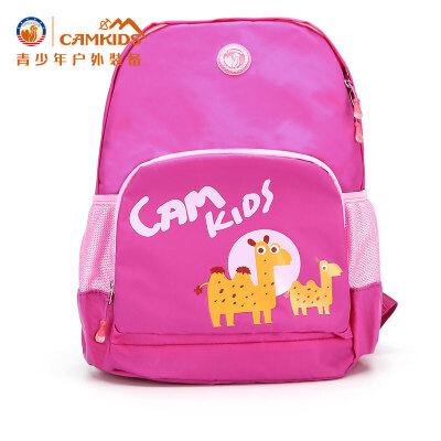 CAMKIDS儿童双肩包幼儿圆1-6岁书包韩版女童背包小学生书包尾品汇大促