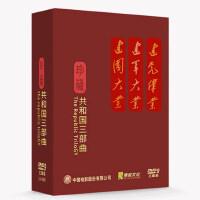 dvd碟片 电影 共和国三部曲3D9 建党伟业+建国大业+建军大业