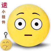 达齐毛绒 抱枕 坐垫 QQ表情包表情抱枕可插手emoji毛绒玩具公仔滑稽笑脸