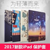 2018新ipad9.7英寸保护套A1893苹果平板电脑2017新款iPad休眠皮套A1822苹果ipad air a