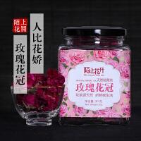 买1送1陌上花开 玫瑰花冠 干玫瑰花茶平阴玫瑰食用玫瑰花一杯一朵30g/罐