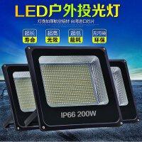 水LED室外投光灯车间灯大功率照明灯户外厂房灯500W投射灯 限购一只多拍不发
