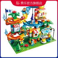 【200减100】费乐 FEELO 大颗粒拼装积木 儿童拼插益智玩具 3岁以上积木玩具 353粒费乐森林滑道套盒 纸盒