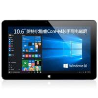 酷比魔方 i7手写本 10.6英寸电磁屏平板电脑(Intel Core-M Windows10 64GB固态硬盘 19