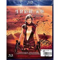 (新索)生化危机-灭绝-蓝光影碟DVD( 货号:15121102040)