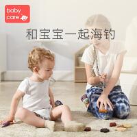 babycare宝宝磁性钓鱼玩具益智 1-3岁2周岁男孩女孩儿童玩具木制
