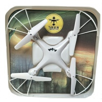 儿童四轴24G耐摔撞航模飞行器无人机航拍高清遥控直升机男孩2岁10岁益智户外玩具