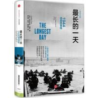 [二手旧书95成新] 长的一天:1945诺曼底登陆 9787508652740