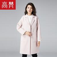 高梵新款秋冬中长款毛呢外套女 时尚宽松韩版手工双面呢大衣