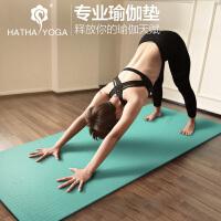 哈他瑜伽垫 6mm厚TPE双面防滑健身垫 初学者男女士运动垫 宽 61cm 66cm 送包
