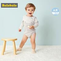 巴拉巴拉新生儿连体衣男婴儿爬爬服家居服宝宝哈衣衣服秋装两件装