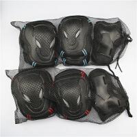 轮滑护具6件套护膝护腕套装 儿童 男女滑冰旱冰溜冰滑板手套