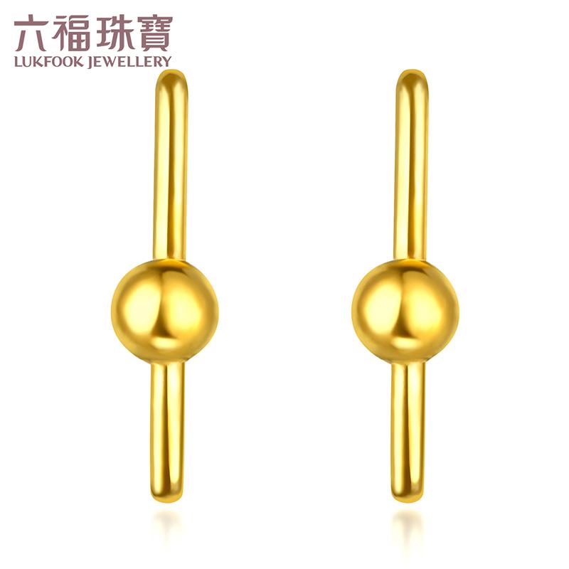 六福珠宝黄金耳钉女DIY百搭款组合耳环可单独佩戴 GMGTBE0009 可搭配耳坠 也可单独佩戴 支持专柜验货