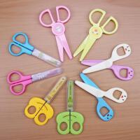 学生不锈钢剪刀 儿童手工剪刀 幼儿园小号剪 小 剪子安全小剪刀
