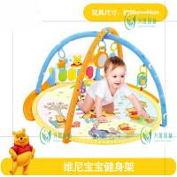 婴儿礼盒套装宝宝健身架牙胶手摇铃脚踏钢琴安抚益玩具