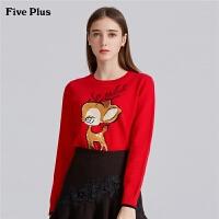 Five Plus女装chic套头毛衣女长袖卡通上衣潮圆领撞色图案