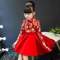 中式儿童晚礼服公主裙秋冬长袖加厚大童女童生日旗袍花童演出服红 红色薄款 红色薄款