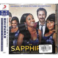蓝宝石电影原声带CD( 货号:779944032)