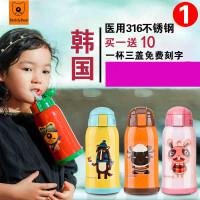 韩国杯具熊正品儿童保温杯带吸管两用水壶男女学生宝宝不锈钢水杯