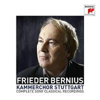 [现货]弗里德尔 贝尼奥斯索尼录音全集 15CD