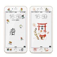 iPhone钢化膜卡通浮雕 iPhone7钢化膜 iPhone8钢化膜 iPhone6s钢化膜 iPhone7Plus