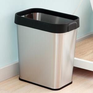 【年货节】欧润哲 12升不锈钢长方压袋式废纸桶 简约清洁收纳桶纸篓垃圾桶