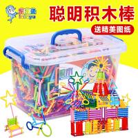 乐乐鱼聪明积木棒儿童塑料拼插拼装益智幼儿园拼搭拼接智慧棒玩具