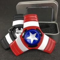 指尖陀螺 美队神盾合金 Spinner 美国队长盾牌陀螺减压玩具 品质