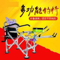 钓椅新款钓鱼椅台钓椅垂钓椅子多功能便携折叠钓鱼凳渔具用品 舒适钓椅 四