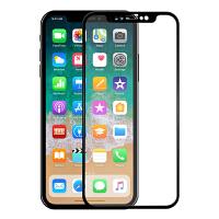 【包邮】苹果iPhoneX贴膜 iphonex钢化膜 iphonex水凝膜 iphonex全屏膜 苹果X手机膜 iph