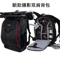 单反相机摄影背包后开户外旅行大容量双肩尼康佳能索尼摄像机