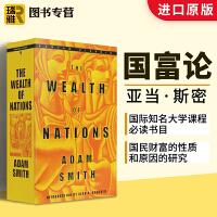 国富论 英文版原版 The Wealth of Nations 英文原版 经济学入门 经典著作 亚当斯密 西方经济学