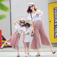 亲子装夏装新款潮春装全家装母女装一家三口女童阔腿休闲套装
