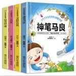 快乐读书吧二年级下 共4册 2年级下册语文教材推荐小学生课外阅读