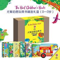 尤斯伯恩玩具书精选礼盒(共7册)