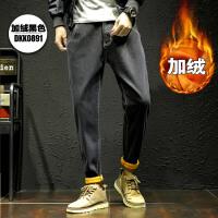 秋冬季新款男士长裤加绒保暖牛仔裤宽松加大码纯色潮流男裤子冬装 加绒黑色