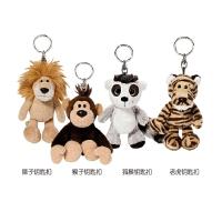 朋友系列狮子/老虎/猴子/狐猴钥匙扣小公仔挂件背包吊饰