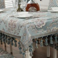 欧式茶几桌布布艺椅套坐垫套装长方形餐桌布盖巾桌台布圆形圆桌大 欧菲曼