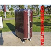 无需脱卸行李箱保护套加厚耐磨透明拉杆箱套皮箱套24/26/28/29寸