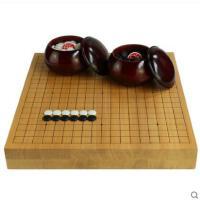 单双面精致新云子老云子围棋套装 6cm新榧木拼木围棋盘实木围棋罐