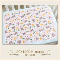 婴儿隔尿垫超大防水透气可洗纯棉姨妈月经期小床垫新生儿防漏床单 大号