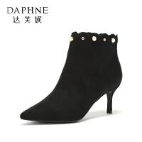 Daphne/达芙妮 冬季尖头细高跟短靴优雅珍珠铆钉女靴