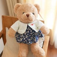 熊�公仔抱抱熊熊娃娃泰迪熊公仔毛�q玩具熊抱抱熊大�布娃娃*抱枕生日�Y物送女友 乳白色 海藻�q白衣碎花裙