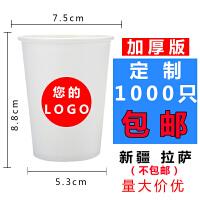 一次性杯子批发纸杯定制印logo家用1000只办公茶水杯整箱订做定做