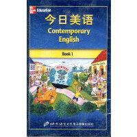 今日美语 教师用书 1(含1磁带+1MP3)